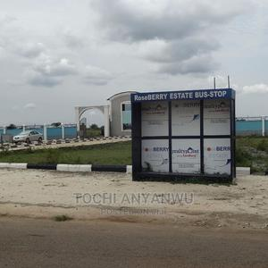 Residential Property | Land & Plots For Sale for sale in Lagos State, Ajah
