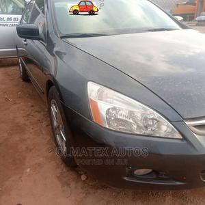 Honda Accord 2006 Sedan EX Automatic Gray | Cars for sale in Abuja (FCT) State, Lugbe District