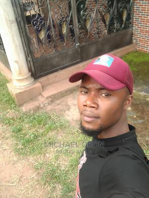 Security CV | Security CVs for sale in Abia State, Ohafia
