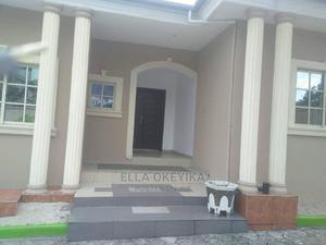 4bdrm Bungalow in Port-Harcourt for Sale | Houses & Apartments For Sale for sale in Rivers State, Port-Harcourt