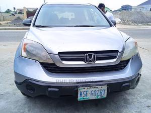 Honda CR-V 2007 Blue | Cars for sale in Rivers State, Port-Harcourt
