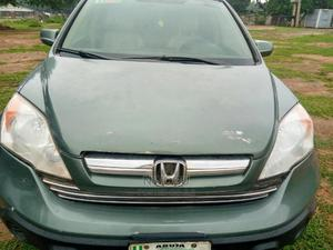 Honda CR-V 2007 EX 4WD Automatic Green | Cars for sale in Abuja (FCT) State, Lokogoma