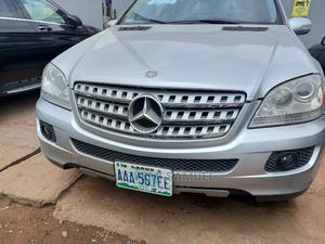 Mercedes-Benz M Class 2006 Gray | Cars for sale in Lagos State, Ifako-Ijaiye