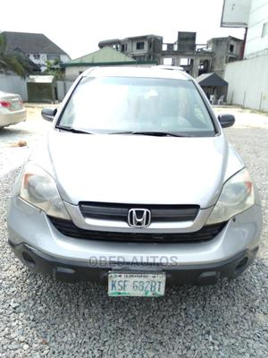 Honda CR-V 2007 Silver   Cars for sale in Rivers State, Port-Harcourt