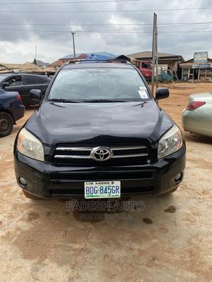 Toyota RAV4 2008 Black | Cars for sale in Lagos State, Ojodu