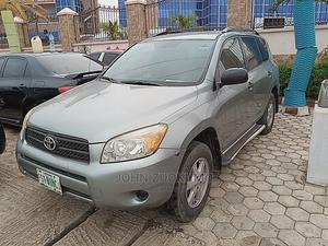 Toyota RAV4 2007 Green | Cars for sale in Oyo State, Ibadan