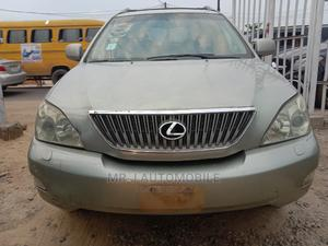 Lexus RX 2007 350 Beige   Cars for sale in Lagos State, Isolo