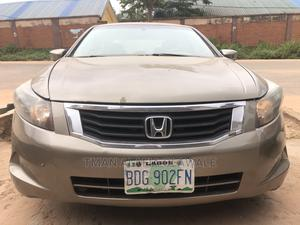 Honda Accord 2009 Gold   Cars for sale in Lagos State, Ogba