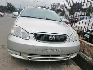 Toyota Corolla 2005 Verso 1.6 VVT-i Gold | Cars for sale in Rivers State, Port-Harcourt