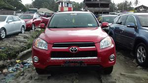 Toyota RAV4 2010 2.5 Limited 4x4 Red | Cars for sale in Lagos State, Amuwo-Odofin