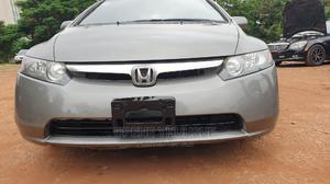 Honda Civic 2006 Sedan EX Automatic Gray   Cars for sale in Abuja (FCT) State, Central Business Dis