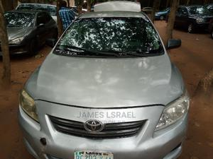 Toyota Corolla 2008 1.8 Gray | Cars for sale in Abuja (FCT) State, Gaduwa
