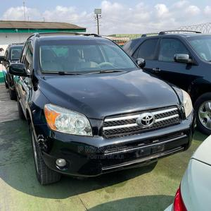 Toyota RAV4 2007 1.8 Black | Cars for sale in Lagos State, Agege