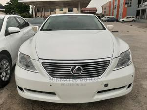 Lexus LS 2007 460 L AWD White   Cars for sale in Lagos State, Ajah