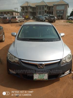 Honda Civic 2007 Silver | Cars for sale in Lagos State, Ikorodu