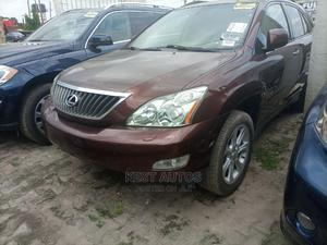 Lexus RX 2008 350 AWD Brown | Cars for sale in Lagos State, Ikeja