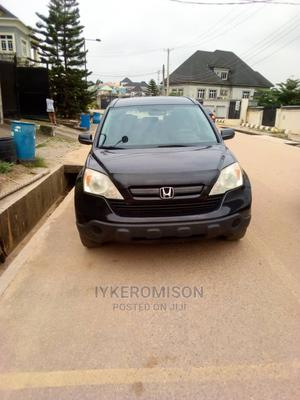 Honda CR-V 2008 2.4 EX Automatic Black | Cars for sale in Lagos State, Ojodu
