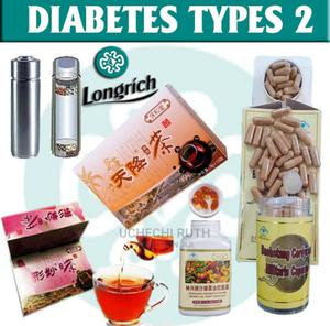 Diabetes Type 2 Combo | Vitamins & Supplements for sale in Abuja (FCT) State, Asokoro