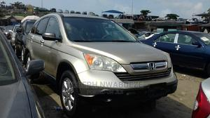 Honda CR-V 2008 2.4 EX 4x4 Automatic Gold | Cars for sale in Lagos State, Amuwo-Odofin