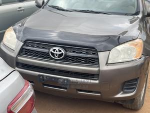 Toyota RAV4 2010 2.5 Gray   Cars for sale in Oyo State, Ibadan