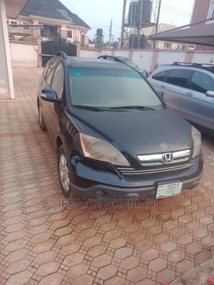 Honda CR-V 2008 Blue | Cars for sale in Enugu State, Enugu