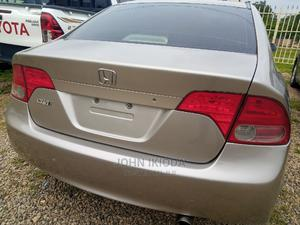 Honda Civic 2007 Gold | Cars for sale in Abuja (FCT) State, Durumi