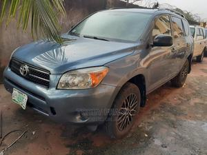 Toyota RAV4 2008 I4 4x2 Blue | Cars for sale in Imo State, Owerri