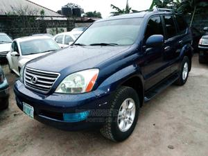 Lexus GX 2008 Blue | Cars for sale in Akwa Ibom State, Uyo