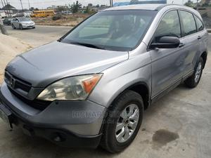 Honda CR-V 2008 2.4 EX Automatic Purple | Cars for sale in Rivers State, Port-Harcourt