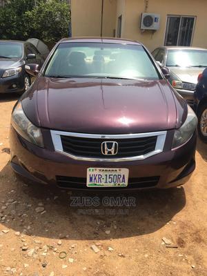 Honda Accord 2008 Purple | Cars for sale in Kaduna State, Kaduna / Kaduna State