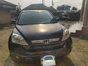 Honda CR-V 2007 EX 4WD Automatic Black | Cars for sale in Rivers State, Port-Harcourt