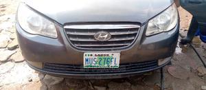 Hyundai Elantra 2008 1.6 GL Gray | Cars for sale in Abuja (FCT) State, Maitama