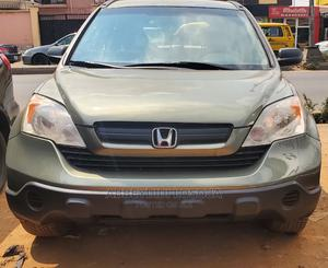 Honda CR-V 2008 2.4 EX Automatic Gold | Cars for sale in Lagos State, Alimosho