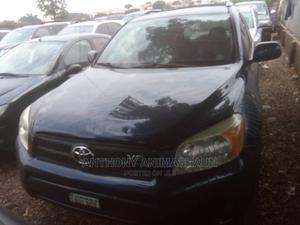 Toyota RAV4 2007 Limited V6 Blue   Cars for sale in Abuja (FCT) State, Garki 1