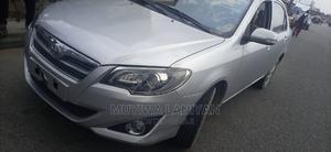 Toyota Corolla 2012 Silver   Cars for sale in Bayelsa State, Yenagoa