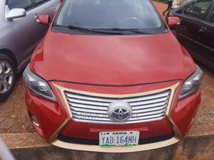 Toyota Corolla 2010   Cars for sale in Osun State, Ilesa