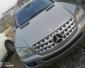 Mercedes-Benz M Class 2009 Brown | Cars for sale in Lagos State, Ikeja