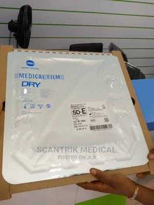 Multi-Layer Ultrasound Film Konica SDE | Medical Supplies & Equipment for sale in Abuja (FCT) State, Gwarinpa