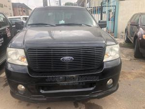 Ford F-150 2007 Super Cab Black | Cars for sale in Lagos State, Ikeja