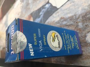 New Super Viga 150000 Spray for Men | Sexual Wellness for sale in Abuja (FCT) State, Wuse 2