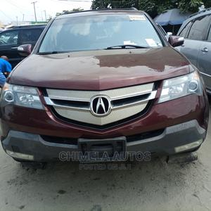 Acura MDX 2008 SUV 4dr AWD (3.7 6cyl 5A) Beige | Cars for sale in Lagos State, Apapa