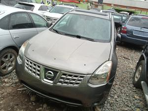 Nissan Rogue 2008 SL 4WD Gray | Cars for sale in Lagos State, Abule Egba