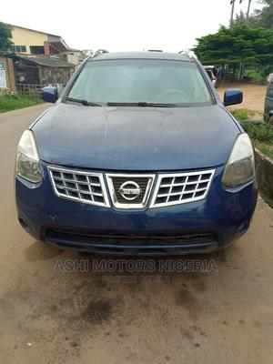 Nissan Rogue 2008 Blue   Cars for sale in Oyo State, Ibadan