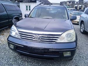 Nissan X-Trail 2009 2.0 Petrol XE Gray | Cars for sale in Rivers State, Port-Harcourt