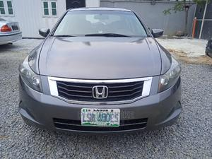 Honda Accord 2008 Gray | Cars for sale in Rivers State, Port-Harcourt