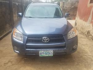 Toyota RAV4 2012 3.5 Limited 4x4 Blue | Cars for sale in Lagos State, Abule Egba