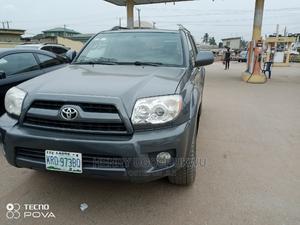 Toyota 4-Runner 2008 Blue | Cars for sale in Lagos State, Ifako-Ijaiye