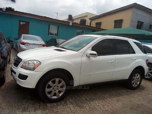Mercedes-Benz M Class 2007 White | Cars for sale in Lagos State, Ikeja
