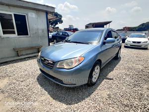 Hyundai Elantra 2008 1.6 GLS Automatic Blue | Cars for sale in Lagos State, Yaba