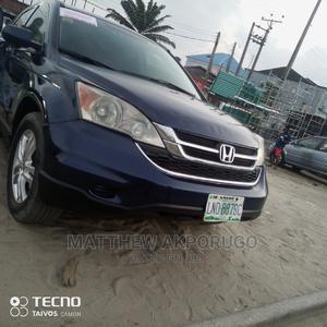 Honda CR-V 2011 Blue | Cars for sale in Lagos State, Ajah